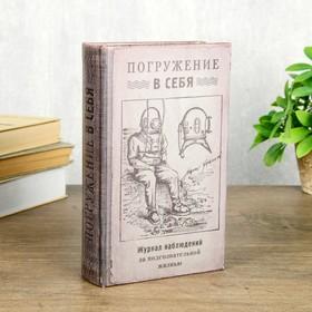 Safe-book tree leatherette