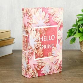 """Сейф-книга дерево кожзам """"Цветочная весна"""" 21х13х5 см"""