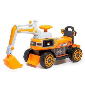 Электромобиль «Экскаватор», электропривод ковша, световые и звуковые эффекты, цвет оранжевый