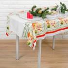 "Tablecloth ""Santa Claus"" 108х180 cm"