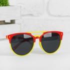 Очки солнцезащитные Yellow fresh