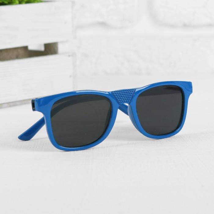 Очки солнцезащитные Blue extreme