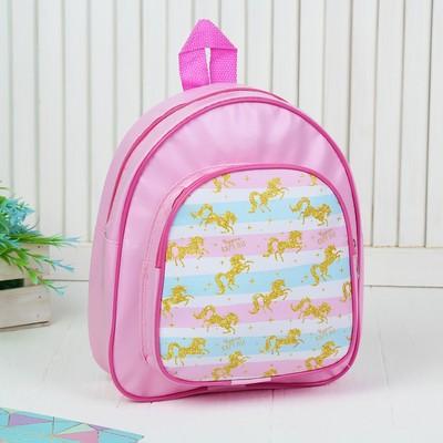 """Backpack kid's """"Magical unicorn"""" 22*25cm"""