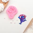 Молд силиконовый «Снеговик на льду», 7,8×6,8 см, цвет МИКС - фото 308042023