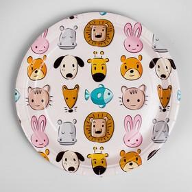 Тарелка бумажная «Животные», набор 10 шт.
