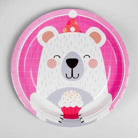 """Paper plate """"Teddy Bear with a cupcake"""" set of 10 PCs color pink"""