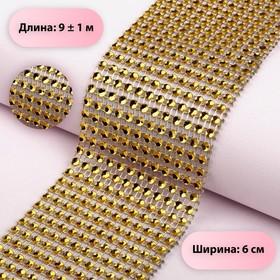 Ribbon for a belt, 6 cm, 9±1 m, color gold