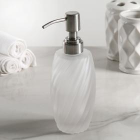 """Дозатор для жидкого мыла """"Грация"""", матовое стекло"""