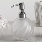 """Дозатор для жидкого мыла """"Спираль"""", матовое стекло - фото 308031992"""