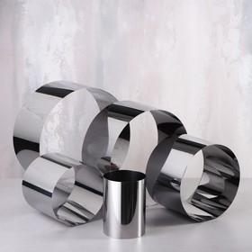 """Набор форм для выпечки и выкладки """"Круг"""", D-30, H-14 см, 5 шт."""