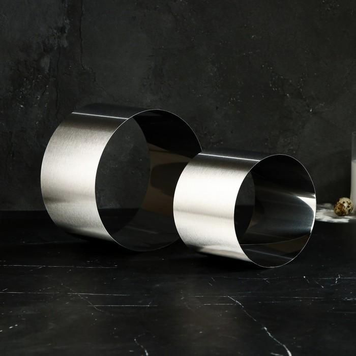 """Набор форм для выпечки и выкладки """"Круг"""", D-20, H-12 см, 2 шт. - фото 308023198"""