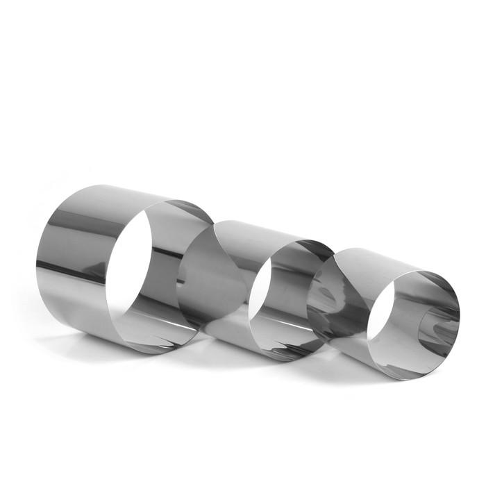 """Набор форм для выпечки и выкладки """"Круг"""", D-15, H-12 см, 3 шт - фото 308043862"""