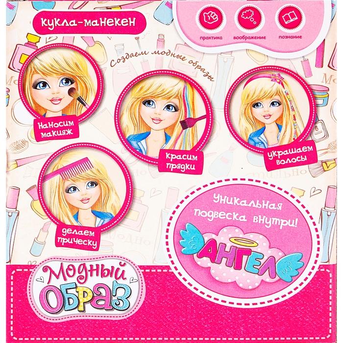 """Кукла-манекен для создания причёсок """"Красотка"""" с аксессуарами, БОНУС-уникальная подвеска, МИКС"""