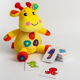 Развивающая игрушка Жирафики «Умный Жирафик»