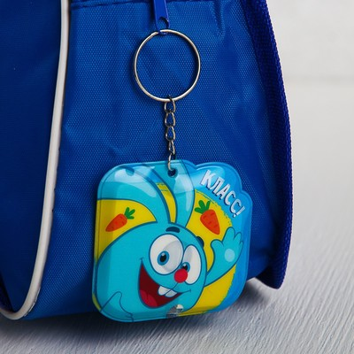 "Keychain with flashlight SMESHARIKI ""Class"", croche"
