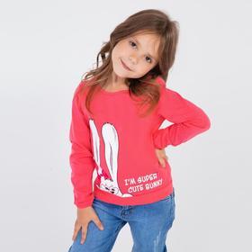 Свитшот для девочки, цвет коралловый, рост 104