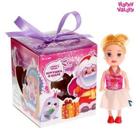 Куколка в шаре «Сюрприз игрушка», цвета МИКС