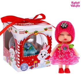 """HAPPY VALLEY Toy ball """"Winter surprise"""" MIX"""