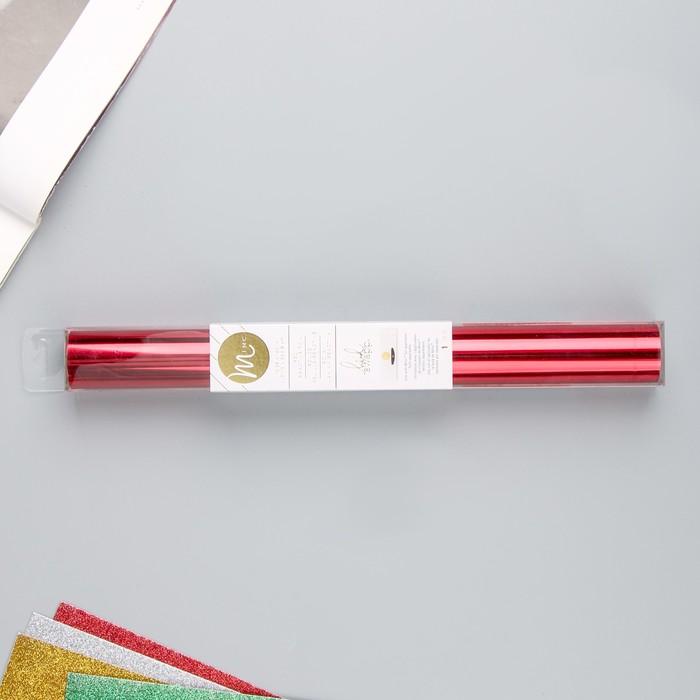 """Тонерочувствительная фольга для MINC """"Heidi Swapp""""  Red - 31.12х305 см"""