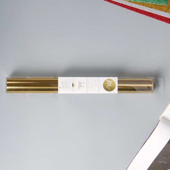 """Тонерочувствительная фольга для MINC """"Heidi Swapp""""  Gold - 31.12х305 см"""