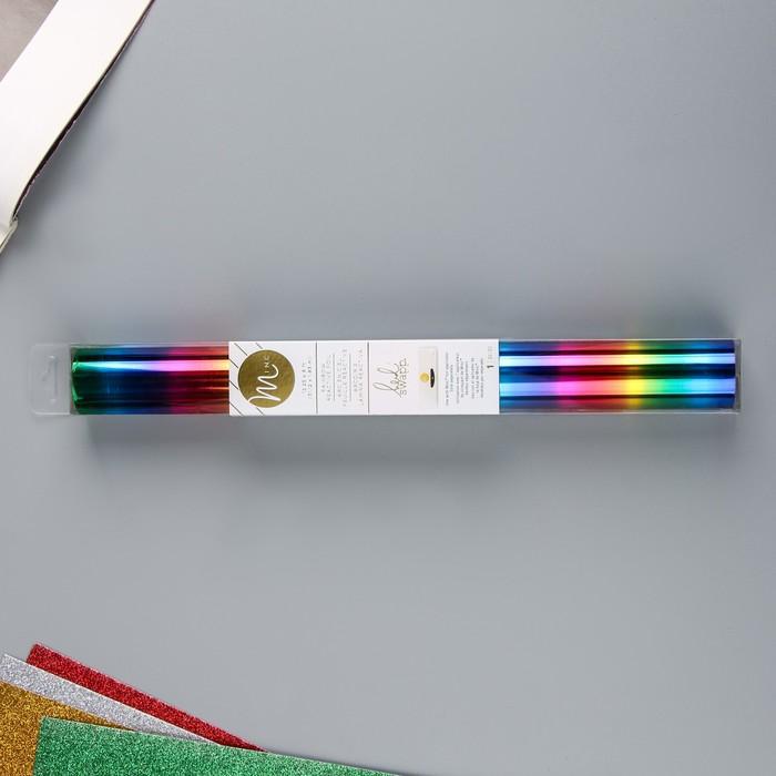 """Тонерочувствительная фольга для MINC """"Heidi Swapp""""  Rainbow - 31.12х183 см"""