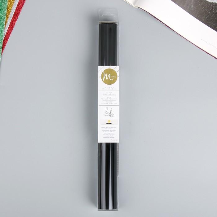Тонерочувствительная фольга Heidi Swapp для MINC - «Чёрный» - Black - 31.12х305 см