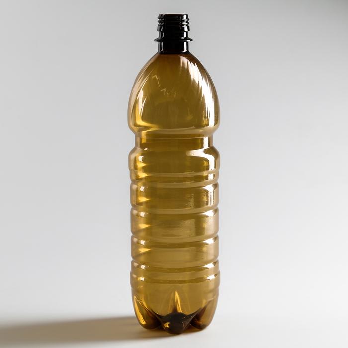 Бутылка одноразовая, 1 л, ПЭТ, без крышки, цвет коричневый - фото 308015116