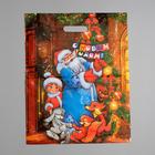 """Пакет """"Новогодний хоровод"""", полиэтиленовый с вырубной ручкой, 38х47 см, 60 мкм"""