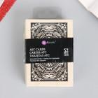 """Набор карточек в коробочке """"Prima Marketing"""" Vintage Alpha Card Set"""" 52 ШТ"""