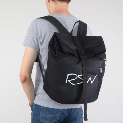 Рюкзак молодёжный, отдел на клапане, наружный карман, цвет чёрный