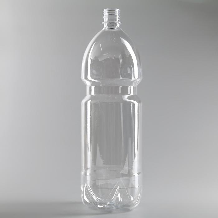 Бутылка 2 л, ПЭТ, прозрачная, без крышки