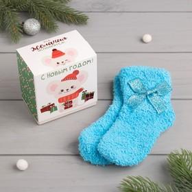 """Носки детские махровые в коробке """"Мышка"""",голубой, длина стопы 14-20см"""