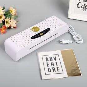 "Машинка для фольгирования Heidi Swapp - MINC ""Starter Kit"" ""6 Inch Mini Foil Applicator"""