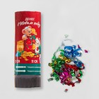 "Firecracker-turning ""Money in the New year"" (confetti+foil streamer) 11 cm"