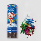 """Хлопушка поворотная """"Веселого Нового года"""" (конфетти+фольга серпантин) 11 см"""