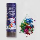 """Firecracker spring swivel """"Wonders in the New year"""" (confetti+ foil) 15cm"""