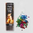 "Firecracker spring swivel ""Money in the New Year"" (confetti+ foil) 15cm"