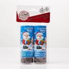 """Набор хлопушек 2шт """"Счастливого нового года"""" Мышка   конфетти+фольга , серпантин 11 см"""