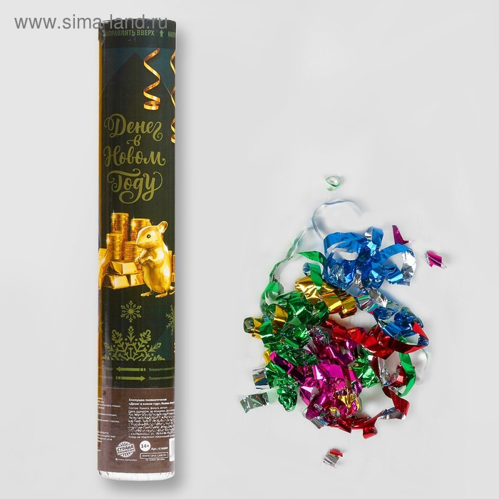 "Firecracker pneumatic ""Money in the New Year""mouse (foil-serpentine) 30 cm"