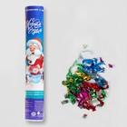 Хлопушка пневматическая «С Новым Годом» дед мороз и мышки (фольга-серпантин) 30 см