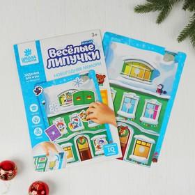 Игра на липучках «Новогодняя мемори», тренируем память