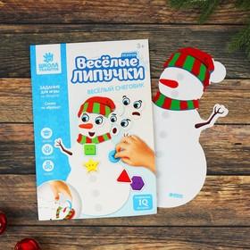 Игра на липучках «Весёлый снеговик», повторяем по образцу, изучаем эмоции