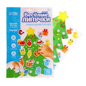 Игра на липучках «Новогодняя ёлочка», наряжаем ёлочку, сортируем игрушки