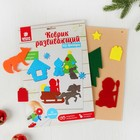 """Pad develops """"Christmas tale"""" out of felt, a sheet of basis + elements Velcro"""