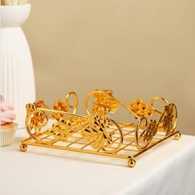 {{photo.Alt || photo.Description || 'Подставка для салфеток декоративная «Виноград», 19×7 см, цвет золотой'}}