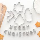 Набор форм для печенья «Счастливого Нового года», 19 шт - фото 308034577