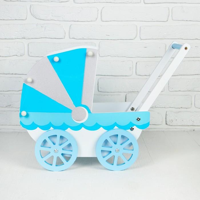"Коляска для кукол ""Волны"" голубая 50х23х40 см"