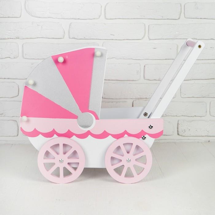 """Коляска для кукол """"Волны"""" розовая 50х23х40 см"""
