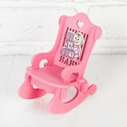 "Chair for dolls ""In the pink"" 10×7×13 cm"