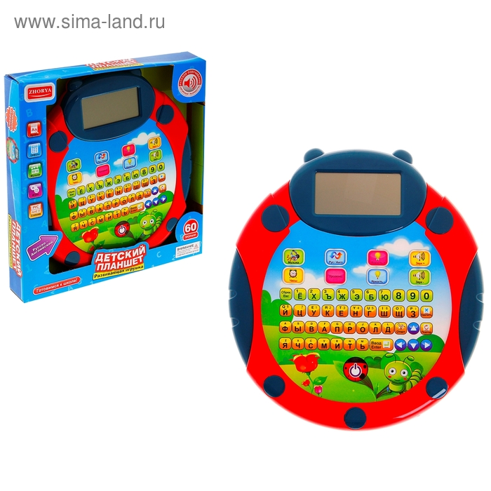 """Планшет детский , """"Божья коровка"""", 60 функций, изучение букв, цифр, музыка, игры, русский и английский язык, работает от батареек"""